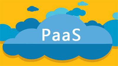 PaaS平台即服务