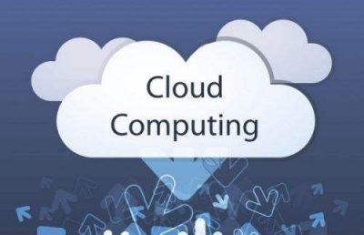 云计算发展问题